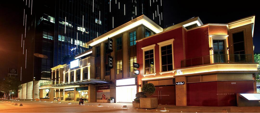 珠海富华里商业广场景观工程
